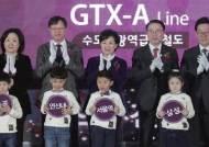 [이코노미스트] GTX로 강남 집값 잡을까 … 빈대 잡으려다 초가삼간 태울 수도