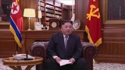 다시보는 북한 신년사…<!HS>남북<!HE>관계 긍정 가득찼지만 위장 평화공세 우려도