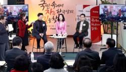 3선도 떨어진 한국당 오디션···여성·신인 돌풍 이변