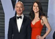 76조원 걸린 '세기의 이혼' 베이조스 아내, 세계 최고 부자여성 될까