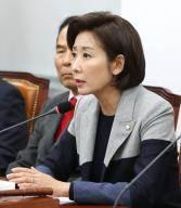 """나경원 """"이해찬, 김태우·신재민 '나쁜놈' 낙인…진실 막아"""""""
