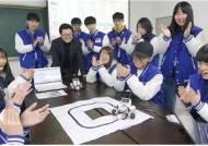 순천향대, 전국 고교생 대상 '2019 진로체험 융합과학캠프' 개최