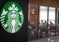 중국에서 시작된 '애플쇼크' 이어 '스타벅스 쇼크'도 나타날까