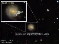 6월 밤하늘 '기묘한 대폭발'은 블랙홀ㆍ중성자별 탄생 순간