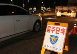'윤창호법' 영향… 법원도 '법정구속' 등 음주운전자 엄벌