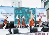 [서울시립대] <!HS>국제음식페스티벌<!HE>·김장나눔·해외봉사 … 사회 곳곳에 희망 메시지 전파