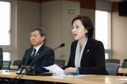 아이돌 그룹 비스트 멤버에 출석 특혜 준 대학 징계·학위취소