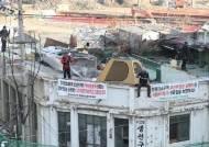 '청량리 집창촌'폐상가 옥상서 쇠사슬 시위