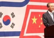 """""""미·중 충돌때 中지지 1.1%뿐""""···중국도 놀랐다, 한국의 혐중"""
