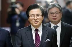 """황교안 """"朴정부 전체가 국정농단 아냐···적폐몰이 동의 못해"""""""