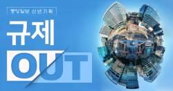 [동남아유니콘]중국ㆍ동남아, <!HS>규제<!HE> 없으니 혁신 기업 날았다