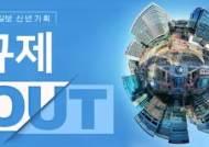 """[동남아 유니콘]""""고삐 풀린 용 같다"""" 구글도 놀란 베트남 스타트업 붐"""