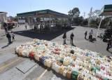 석유도둑과의 전쟁 선포 멕시코, 공급부족에 주유소마다 장사진