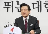 황교안, 오세훈 캠프에서 누가 뛰나... '총리실' 대 '서울시' 인맥대결