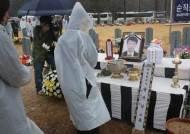 산불진화·훈련 중 사망한 공무원…순직으로 인정