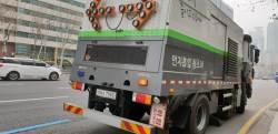 서울에 사흘간 <!HS>미세먼지<!HE> '폭격'…도로 <!HS>먼지<!HE> 평소보다 2.5배