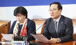 야 4당 서영교·손혜원 의혹 맹폭…민주당은 자체 조사 착수
