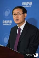 """""""저승사자가 돌아온다""""…윤석헌표 임원 인사에 바짝 긴장한 보험업계"""
