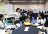 서울 중고교, 학생 의견 50% 반영해 '코르셋 교복' 바꾼다