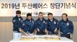 '쫄지마 베이스볼', 5년 연속 KS를 향한 진군 시작한 두산