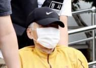 법원 '봉화 엽총 살인' 피고인, 국민참여재판서 무기징역