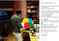 """이효리, 김제동 라디오에 목소리 깜짝 출연 """"섭외해서 될 사람 아냐"""""""
