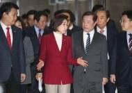 [포토사오정]나경원, 초권력형 비리'손혜원 랜드 사건'으로 명명해야