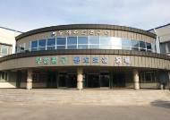 [르포]'동해 3총사' 명태·오징어·대문어 살리기… 강릉 동해수산硏 가보니
