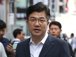 검찰, 송인배 2억9000만원 수수 혐의 불구속 기소