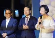 """박지원 """"목포 문화재 지정 사업은 손혜원 아닌 내가 한 것"""""""