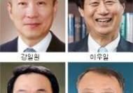 [사랑방] 미시간대 한국총동문회, 동문상 4인 선정