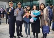 15년째 의식 못 찾은 경찰관 '아빠' 대신 막내 딸 졸업식 찾은 동료들