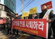 """박종철 예천군의원 기소의견 송치…""""상해만 적용, 접대부 요청은 무혐의"""""""