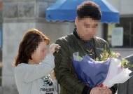 """검찰 과거사위 """"약촌오거리 사건, 검찰 과오…총장 사과해야"""""""