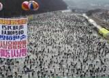 [나현철 논설위원이 간다] 산천어축제, 잔치는 23일 준비는 1년 내내