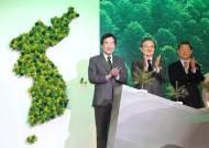 """""""북한 산림복구 보수·진보 초월해 동참을…국제사회도 도움 줄 것"""""""