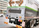 <!HS>미세먼지<!HE> 최악의 날, 강남은 교통량 오히려 늘었다