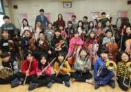 [제10회 방과후학교 대상] 오케스트라·단체줄넘기…친구들과 함께 마음 가꿔요