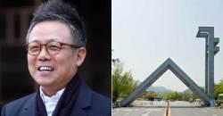 """서울대 """"배철현 교수 표절 의혹 검증 계획 없어""""…이유는"""