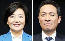 """박영선 """"순혈주의 옳은가""""…송영길 이어 비문의 반기"""