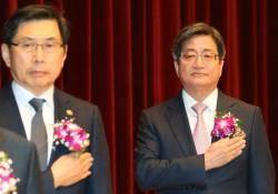 '국회의원들 재판청탁 창구'···대법, 국회파견 판사 없앤다
