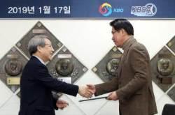"""김시진 위원장 """"팬들과 공감할 감독 모신다"""""""