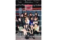 FNC 걸그룹 체리블렛, 타이틀곡 'Q&A'로 데뷔 첫 발