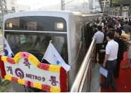 서울지하철 9호선 프랑스계 운영사 계약해지…직영으로 전환