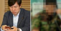 """軍휴대전화 사용에, 하태경 """"정신무장 해제"""" 정의당 """"군면제여서 자폭"""""""