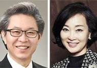 [사랑방] 서울국악관현악단장, 서울무용단장 임명