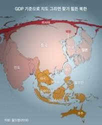 [정태용의 한반도평화워치] 개방된 북한의 경제 성공, 사람에 대한 투자가 결정한다