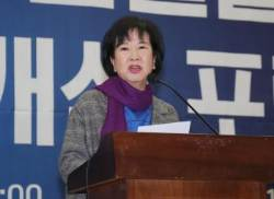 """손혜원 """"지난주 건물 2채 2억여원에""""…박물관 부지 취득가 공개"""