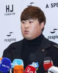 '괴물 투수' 류현진, 27일 서울에서 팬미팅 개최