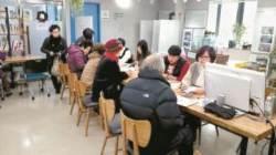서울시 중구 공로수당, 복지부 만류에도 강행